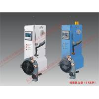 Wholesale Automatic DC24V 50W Coil Winding Tensioner Servo Motor 5kg/cm ² from china suppliers