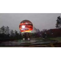 Quality P4P5P6 SMD full color customized diameter globe led display curved ball for sale
