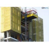 Wholesale Construction Loading Platforms Suspended , Loading Lift Platform Yellow Color from china suppliers