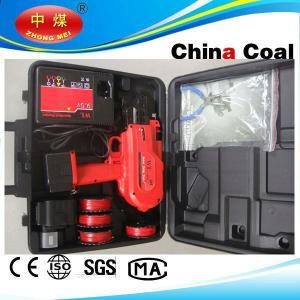China Cheap rebar tying machine tool/automatic rebar bundle tool/cheap quality WL235 on sale