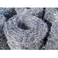 Quality PVC Coated Wire for sale