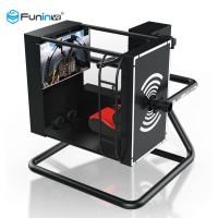 Wholesale 40 Inch TV Display VR Flight Simulator 720 Degree Rotating Power Control from china suppliers