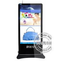Wholesale Network 65 inch 3G Digital Signage Terminal Wifi Remote Managing 700cd / m2 from china suppliers