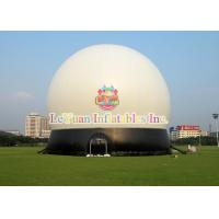 Wholesale Durable Inflatable Dome Tent / Portable Planetarium Dome For Advertising from china suppliers