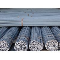 Wholesale Hot Rolled  Deformed Steel Bars GB Standard HRB335 HRB400 HRB500 from china suppliers