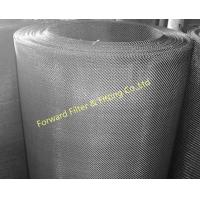 Wholesale Plain Woven 316 2 Inch Stainless Steel Woven Wire Mesh For Filtration from china suppliers