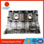 China original Toyota engine block 2J forklift cylinder block made in Japan for sale