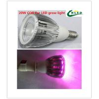 Wholesale cob led grow light E27 par 20W/30W/40W  full spectrum 380-840nm  Plant growth lamp Indoor planting flowers and plants gr from china suppliers