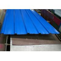 Wholesale Building Wall / Roof Metal Roofing Sheets 0.6mm Thickness High Strength from china suppliers