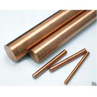 Wholesale T2, TP1, TU2, C1011, H70, C2200 Copper Rod / Bar, Non Ferrous Metals from china suppliers