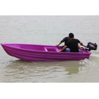 Wholesale 3.5m new boat products Multifunctional rotational molding bass Plastic fishing boat for aquaculture and fish farm from china suppliers