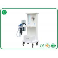 Wholesale Health Gas Virtual Anesthesia Machine For Hospital / Clinic , Low Oxygen Pressure Alarm from china suppliers