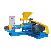Wholesale DGP50 0.06-0.08t/h Dry type fish feed extruder / business proposal for fish farming and feed milling from china suppliers