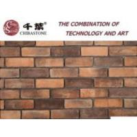 Buy cheap Cultured Brick/Thin Brick from wholesalers