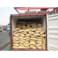 Wholesale Amitraz 95% TC/White or off-white powder/Acaricide/India Market from china suppliers