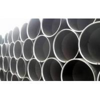 Wholesale Carbon Steel Pipe A671 / A672 CL10 - CL33 Standard CB65 LSAW Pipe from china suppliers