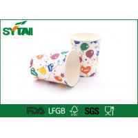 Wholesale Throw Away Coffee Cups Disposable With Lids / Custom Printed Disposable Coffee Cups from china suppliers