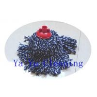 China Cotton MOP Head Refill on sale