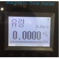 Wholesale Korean electromagnetic flow meter Korean flowmeter Stainless steel flow meter from china suppliers