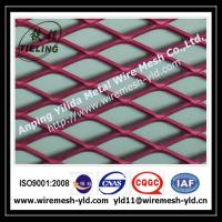 Wholesale PVC coated Carbon steel expanded metal from Anping Yilida manufacturer from china suppliers
