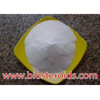 Quality BP / USP Grade Vetoryl Trilostane Steroids Treatment Cushing Syndrome for sale