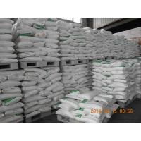 Wholesale CAS 6834-92-0 Adhesive Raw Materials  high efficiency detergent For Paper / Printing from china suppliers