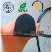 Wholesale Block type rubber extrusions from china suppliers