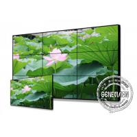 Wholesale 49 inch Digital Signage Video Wall 450cd/m2 8mm narrow bezel Video Wall from china suppliers