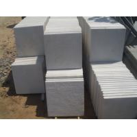 Wholesale White Quartzite Pool Coping Stone White Quartzite Tiles & Slabs from china suppliers