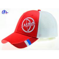 Wholesale Fashion Custom Dri Fit Caps , Fitted Baseball Sport Mesh Cap for Girls and Boys from china suppliers