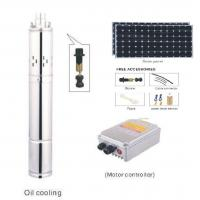 Wholesale High Power Solar Powered Water Pump With Coupling And Pump Body For Well from china suppliers