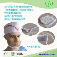 Wholesale Ly-B502 Anti-Fog Hygiene Transparent Smile Clear Mask from china suppliers