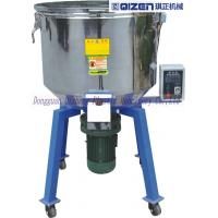 Wholesale Movable Vertical Feed Mixer Machine , Plastic Industrial Batch Mixers from china suppliers