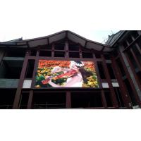 Quality 5mm Pixel Pitch Smd Waterproof Outdoor Advertising Led Display Screen for sale