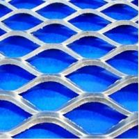 Wholesale Hexagonal Expanded Metal Wire Mesh With Low Carbon Steel Plate from china suppliers