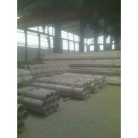 Wholesale Seamless Aluminium Tube Large Diameter Finish Surface 7001 / 7075 8.5mm x 0.72 mm from china suppliers