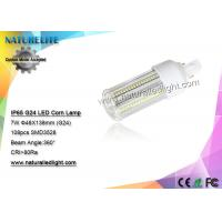 Wholesale IP65 7W Led Corn Light e14 , Corn Cob Led Light Bulbs  G24 CRI>80 PF>0.9 CE RoHS FCC approval from china suppliers