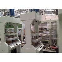 Quality 15 Tons Egg Box / Cup - Holder Paper Pulp Moulding Machine With Siemens 2500 kg for sale