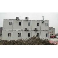Quality 20ft China Economic Container House for Sale for sale