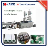 Wholesale 3 layers PPR Pipe Machine manufacturer/China highest speed Pipe Line 20mm-110mm from china suppliers