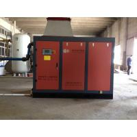 Wholesale 30kw 40hp Low Noise Screw Air Compressor / Screw Type Air Compressors for Machinery Field from china suppliers