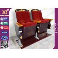 Wholesale Aluminum Leg Luxury Auditorium Theater Seating With Golden Wood Carved Works from china suppliers
