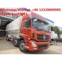 Buy cheap China Largest 40cbm hydraulic discharging poultry feed delivery truck for sale,  20tons animal feed pellet vehicle from wholesalers