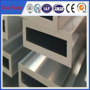 Wholesale OEM cheap mill finish aluminium profile aluminium tube manufacturer,aluminium square tube from china suppliers