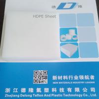 Buy cheap low density water proof sports sheet hdpe sheet from wholesalers