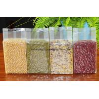 Wholesale Stand Up Vacuum Seal Storage Bags for Grain / Bean / Rice Packaging Oxygen Resistant from china suppliers