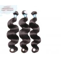 Wholesale long lasting soft original brazilian hair, brazilian wet and wavy hair from china suppliers