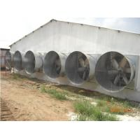 Wholesale Butterfly type cone fan - Poultry fan , Poultry equipment from china suppliers