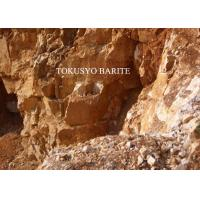Wholesale Desert Rose Mineral Barite Lump , Quartz / Sulfur / Gypsum Barite Mines from china suppliers