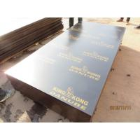 Wholesale 18mm CONSTRUCCION BLACK FILM TRIPLAY Film faced plywood.Black film faced plywood . film faced plywood 1200x2400 from china suppliers